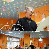 2020.3.31(火)朗読&歌ボランティア
