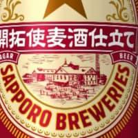 英語のつづり誤表記の缶ビール そのまま発売へ 消費者の声受け | NHKニュース   2021年1月13日 21時13分