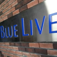 初!BLUE LIVE 広島♪