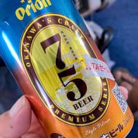 20年盆休み 自粛ムードの中、盆休みの石垣島へ その3〆