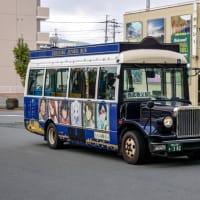 秩父巡礼バス【埼玉県秩父市】
