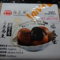 「センチュリーエッグ100年卵」とは?:マレーシアにて「ピータン」はピーターパンの大好物?「アヒルの卵」はドナルドダックの大好物?