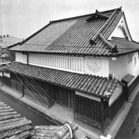 「第Ⅳ章ー3ーB1豊田家」 日本の木造建築工法の展開
