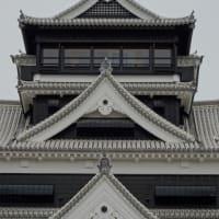 ちょい旅一人旅 2日目 熊本城 2