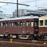 琴電 仏生山車両所(2020.9.20)  レトロ電車 23+120+300+500