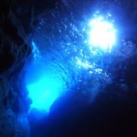 ケラマ版青の洞窟!