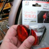 ママチャリの修理と安全