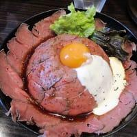 クワイ-ローストビーフ丼-ロック・ド・ベラム SB