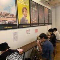 映画「グッバイ、リチャード!」ヒューマントラスト渋谷にて