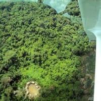 先住民族ヤノマミ居留地で違法採掘拡大 サッカー場500面分
