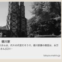 皇室(天皇)をアイドル化したのは後藤田正晴らしい【天皇を神にすると反発がくるから?=RAPT】