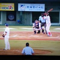 長野オリンピックスタジアムで