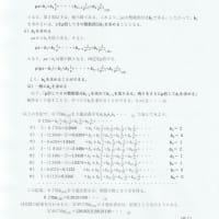 10進法表示とP進法表示