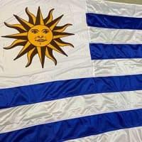 ウルグアイ東方共和国!