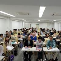 特別セミナー<2019年度全国通訳案内士試験に無料独学合格する方法>のご感想(その3)