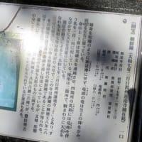 バスで行く「奥の細道」(その43-2)「敦賀・色の浜」(福井県) 2019.10.9