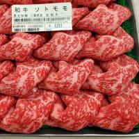 松阪牛ナカニクすき焼き用