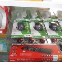 買う時安心!買ってからも安心!PCショップミリオン!