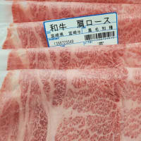宮崎牛肩ロース肉 しゃぶしゃぶ用