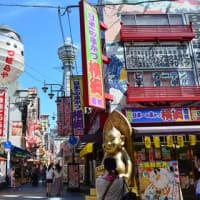 大阪・和歌山を旅行してきました