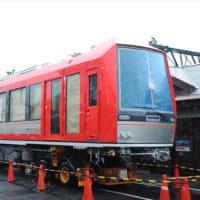 箱根登山電車新型車両3100形「アレグラ号」| 箱根 自然薯の森 山薬