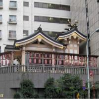 伏見稲荷の御分霊を勧請「高輪稲荷神社」