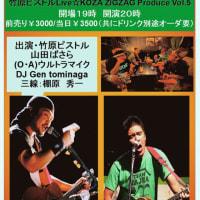 6月21日(金) 沖縄/コザ ライブソールドアウトのお知らせ