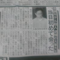 不可解 と 惨(むご)い 事件簿 ・・・・・!!!        № 7,339