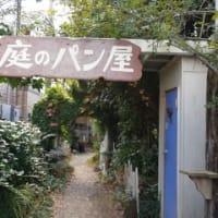 2020年11月関西旅行:紀三井寺展(和歌山市博)+紀三井寺
