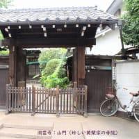 東京さわやか散歩 参の13 ③