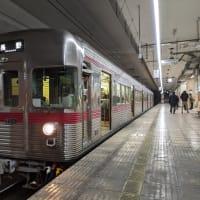 令和の世の営団地下鉄日比谷線3000形