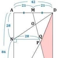 図形問題(37)