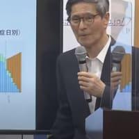【ノーカット】東京の感染者,累計1万人超 今後の対策は 西村大臣と尾身会長が会見(2020/7/22)