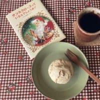 りんごのマフィン(卵・白いお砂糖・乳製品未使用)でお茶タイム