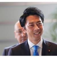 小泉進次郎氏のネクタイ