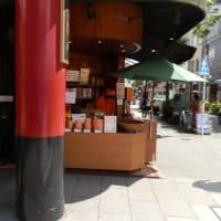 TheCAFE(聘珍茶楼)、中華街とは思えない、お洒落な「スイーツ」。私のランチ価格。