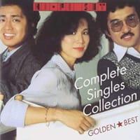 隠れた名曲シリーズ(1)ハイ・ファイ・セット「 よりそって二人 」1979年