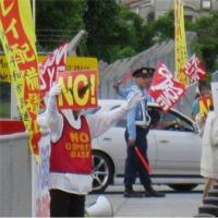 [転載]報道されない真実。なぜ報道しないのか沖縄反米活動の真実。