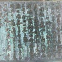 中野五一「河原鶴造翁之像」―相内・北見への短い旅(2)