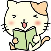 諭吉先生のエピソードから学ぶ新しい学力