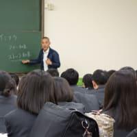 秋学期の講義