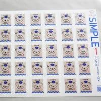 シール式切手 シンプル1円 ぽすくま