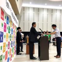 『長野県SDGs推進企業登録制度』登録証交付式に出席