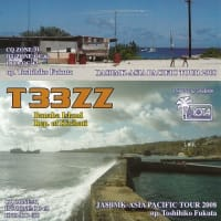 T33 and T31 QSL