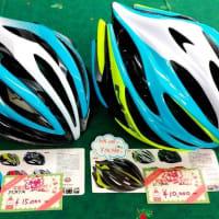 2019Xmasセール第10弾(MET高級ヘルメット50%OFF!!!)
