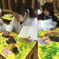 林間学校の絵Go!草スキー大好きー!(3年生)