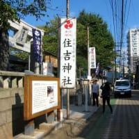 姪浜 No.4   (西区)