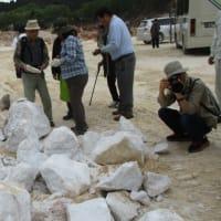 結晶質石灰岩鉱山と帝釈峡を訪ねる地質観察バスツアー