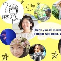 長くなった春休み、おとなとこどもが一緒に学ぶオンラインスクール HOOD SCHOOL WITHが終わったよ