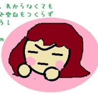 次女ちゃんとの漢字練習♪